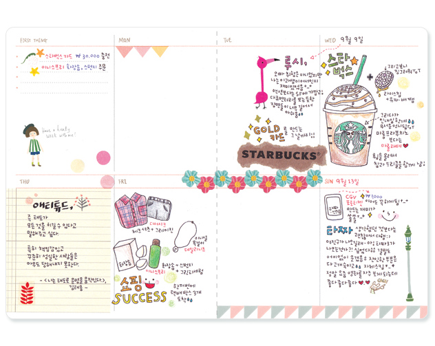 7321-design-cute-girls-mind-v-7-2015-new-undated-organizer-diary-journal-weekly-planner-bestkoreaproducts-9